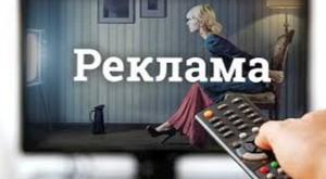 реклама в Казани