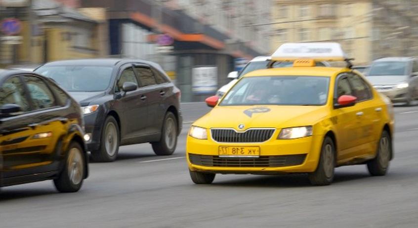 электронный справочник компаний такси