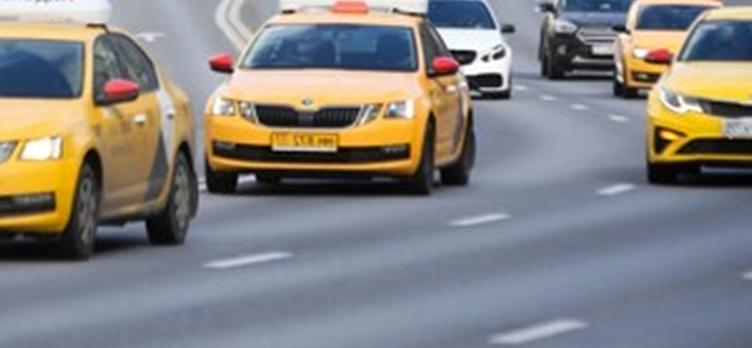 услуги такси